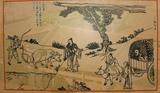 """孔子使子路""""问津""""图。图片出自清朝庚子年编修《黄冈史志》"""